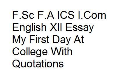 Short essay on my school assembly